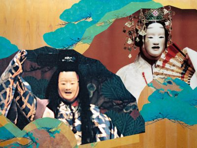 【開催済】4月21日(日)イベント「能楽講座~高砂・羽衣~&車屋の会席料理」